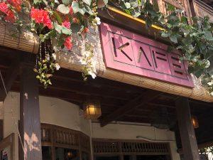 ウブドのおしゃれカフェ「KAFE」でヘルシーなヴィーガンランチ♪