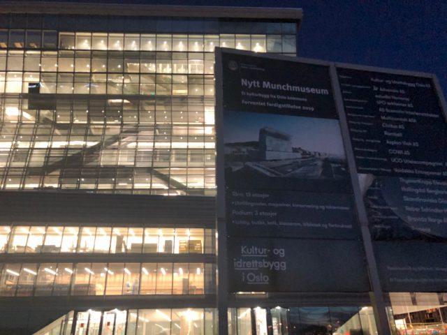 """Oslo_Munch-Museum"""""""""""