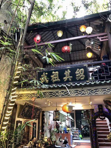 "Vietnam_HanoiCafe_cafephoco"""""