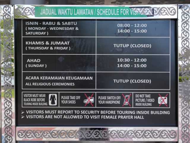 "BRUNEI_Jame-Asr-Hassanil-Bolkiah-Mosque_1"""""