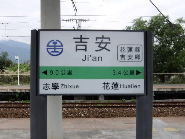 "Taiwan_Hualien_Starbucks"""""