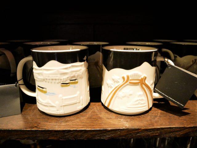 """Brunei_starbucks_Mug"""""""""""
