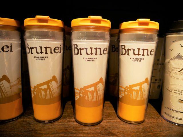 """Brunei_starbucks_tumbler_2"""""""""""