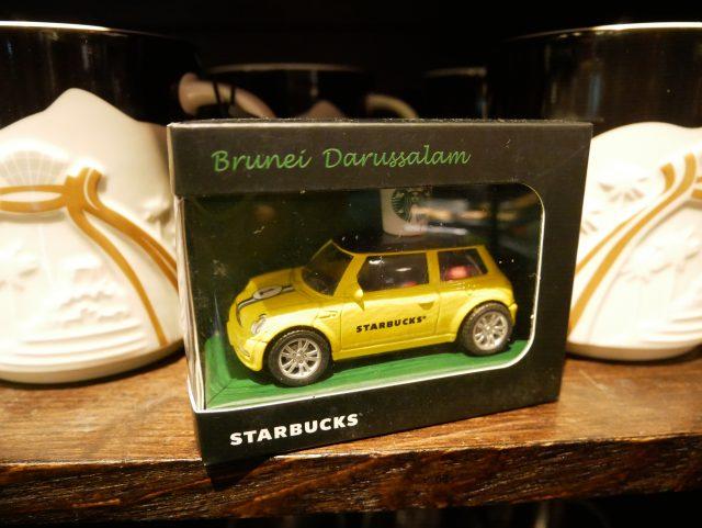 """Brunei_starbucks_car"""""""""""