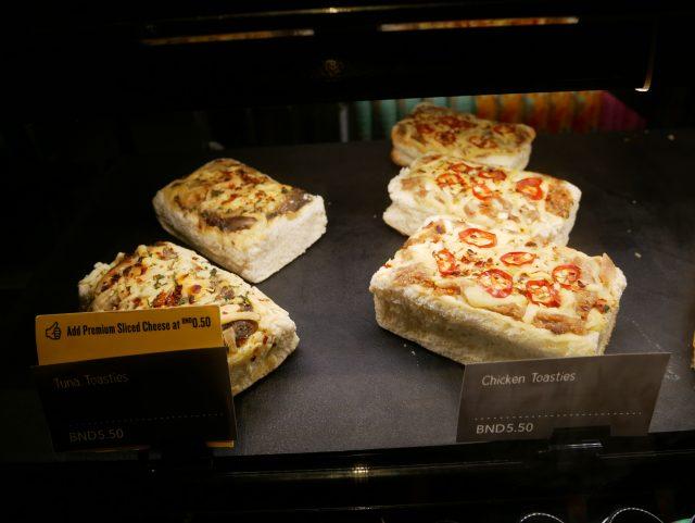 "Brunei_starbucks_food_3"""""