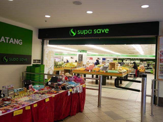 "Brunei_starbucks_supa-save_MabohaiShoppingComplex_1"""""