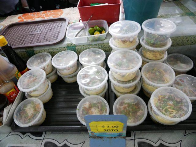 "Brunei_TamuKianggeh_market_food_1"""""