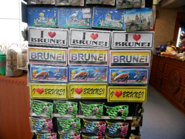 """Brunei_souvenir_magnet_1"""""""""""