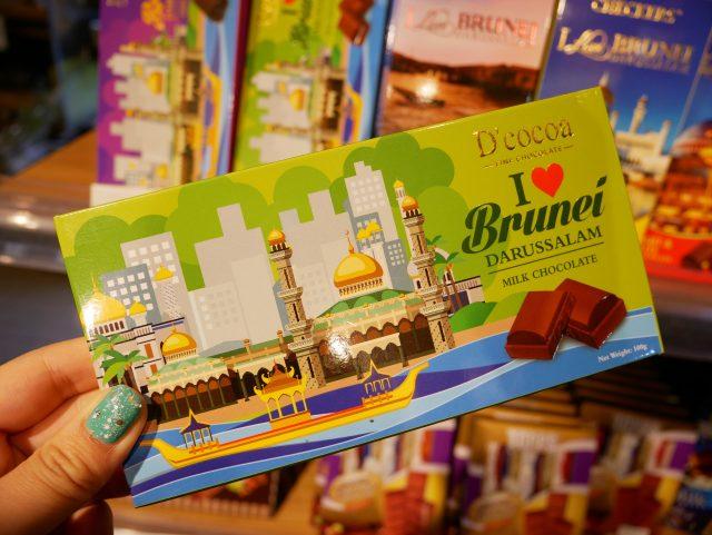"Brunei_Souvenir_Chocolate_1"""""