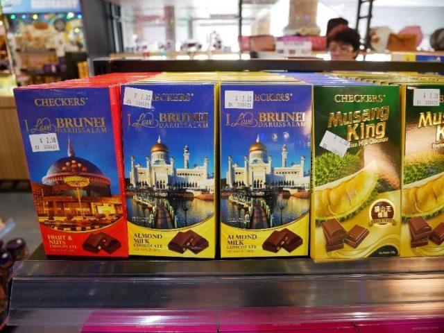 "Brunei_Souvenir_Chocolate_2"""""
