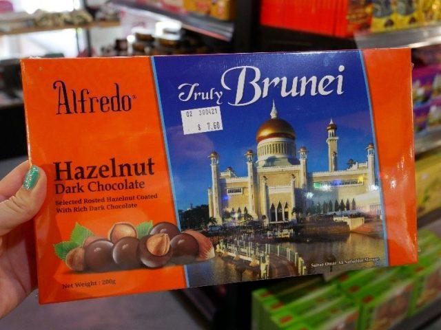 "Brunei_Souvenir_Chocolate_3"""""