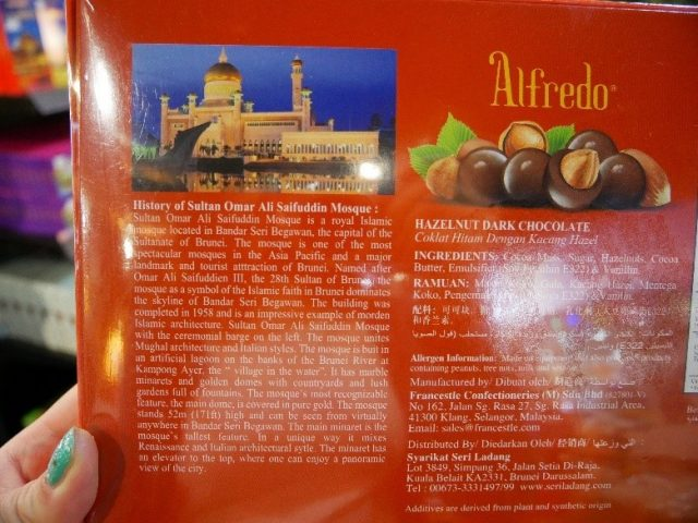 "Brunei_Souvenir_Chocolate_4"""""