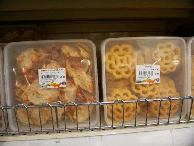 "Brunei_souvenir_cookie_1"""""
