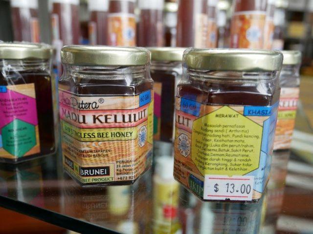 "Brunei_souvenir_honey_2"""""