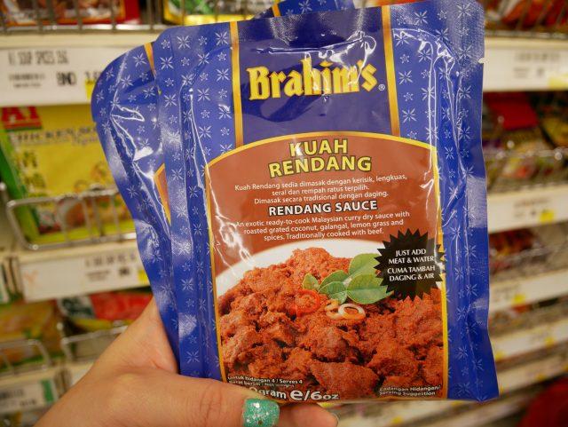 """Brunei_souvenir_Rendang_1"""""""""""