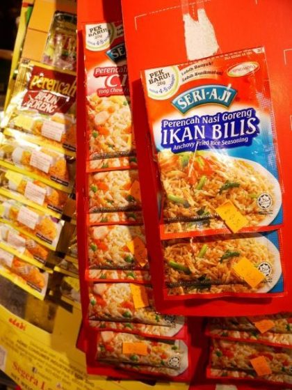 """Brunei_souvenir_nasigoreng_1"""""""""""
