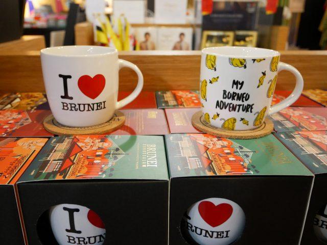 """Brunei_souvenir_1"""""""""""