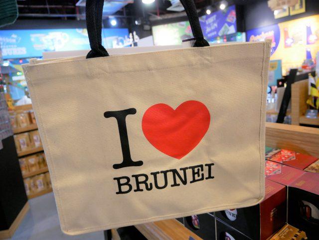 """Brunei_souvenir_3"""""""""""