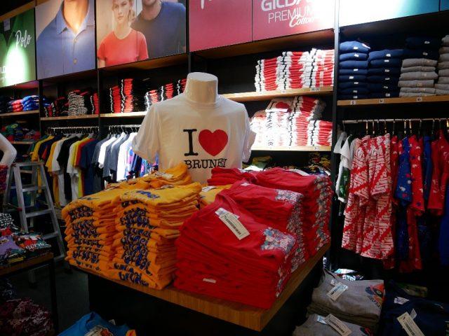 """Brunei_souvenir_4"""""""""""
