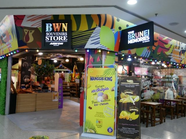 """Brunei_souvenir_Aewon_1"""""""""""