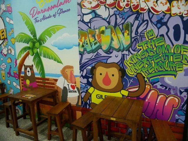 """Brunei_souvenir_Aewon_2"""""""""""