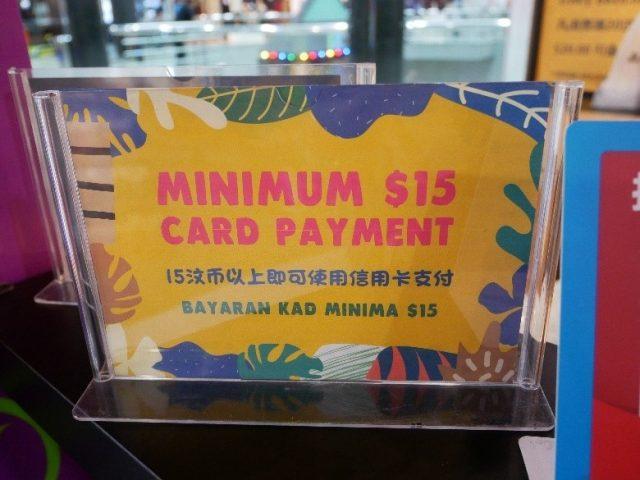 """Brunei_souvenir_Aewon_3"""""""""""