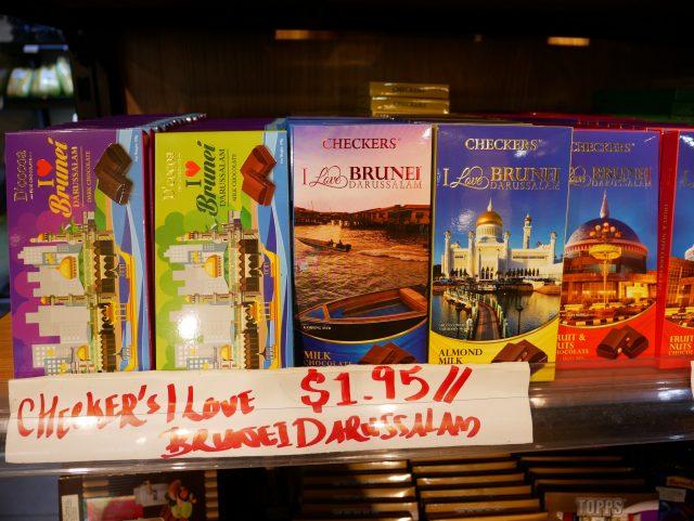 "Brunei_souvenir_SegarMart_Chocolate_2"""""