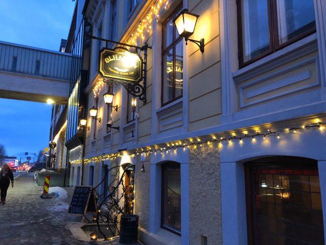 "Tromso_OneDaySightseeing"""""