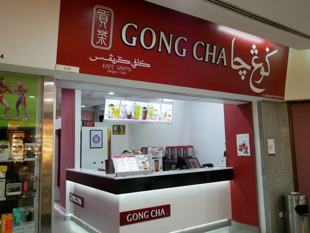 """Brunei_cafe_GONG-CHA"""""""""""
