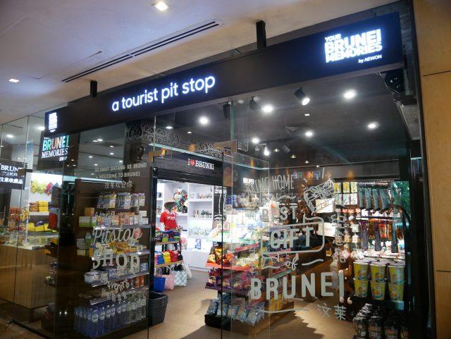 """BRUNEI_Radisson-Hotel-Brunei-Darussalam_Aewon"""""""""""