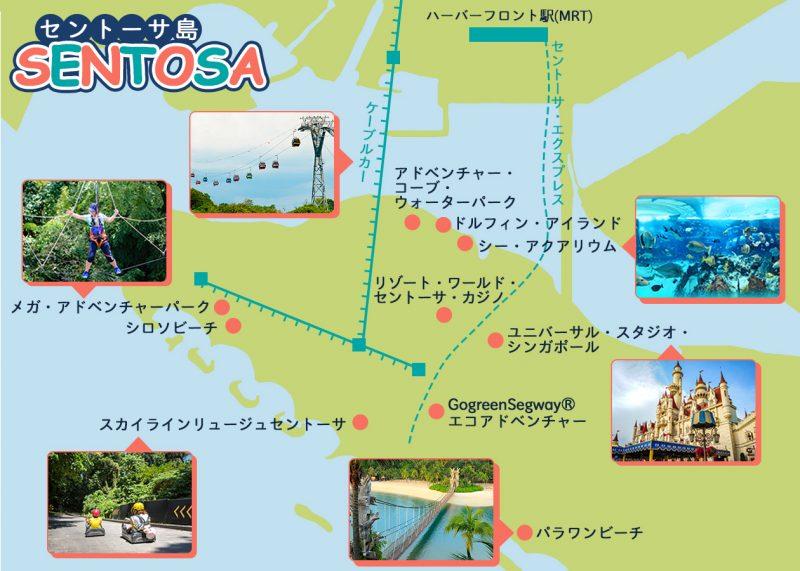 セントーサ島観光マップ
