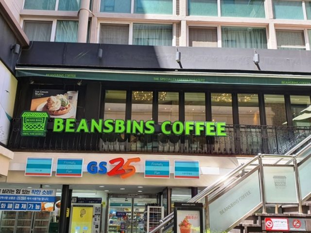 BEANS BINS COFFEE 明洞店
