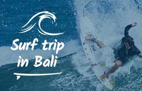 海外サーフィンの旅 in Bali
