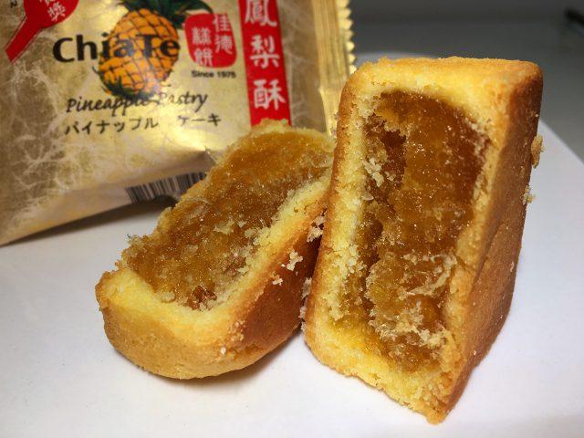 佳徳糕餅 パイナップルケーキ