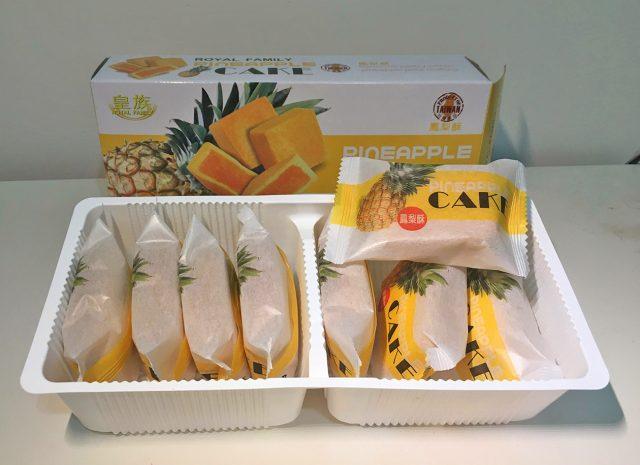 皇族パイナップルケーキ パッケージ