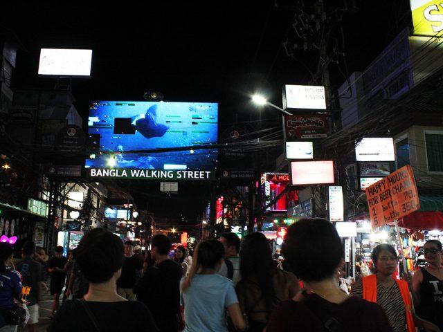 バングラ通りの写真