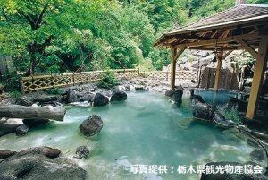 関東の温泉
