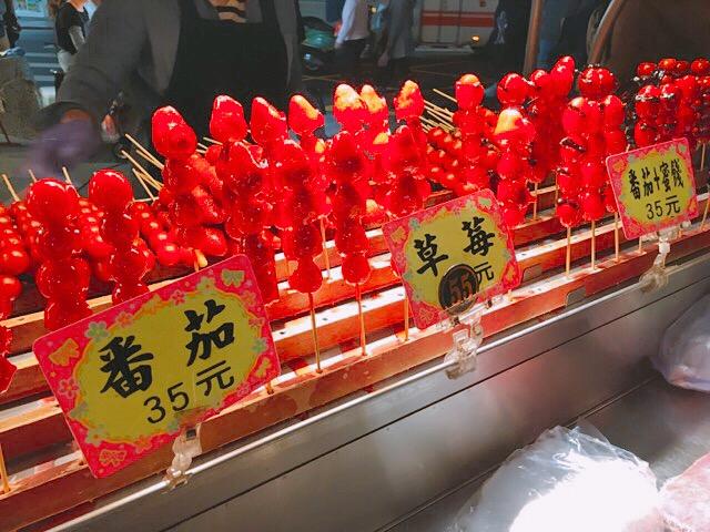 糖葫蘆(タンフールゥー)