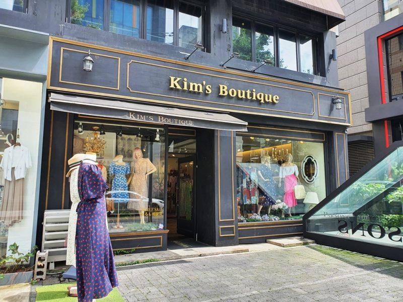 Kim's Boutique 外観
