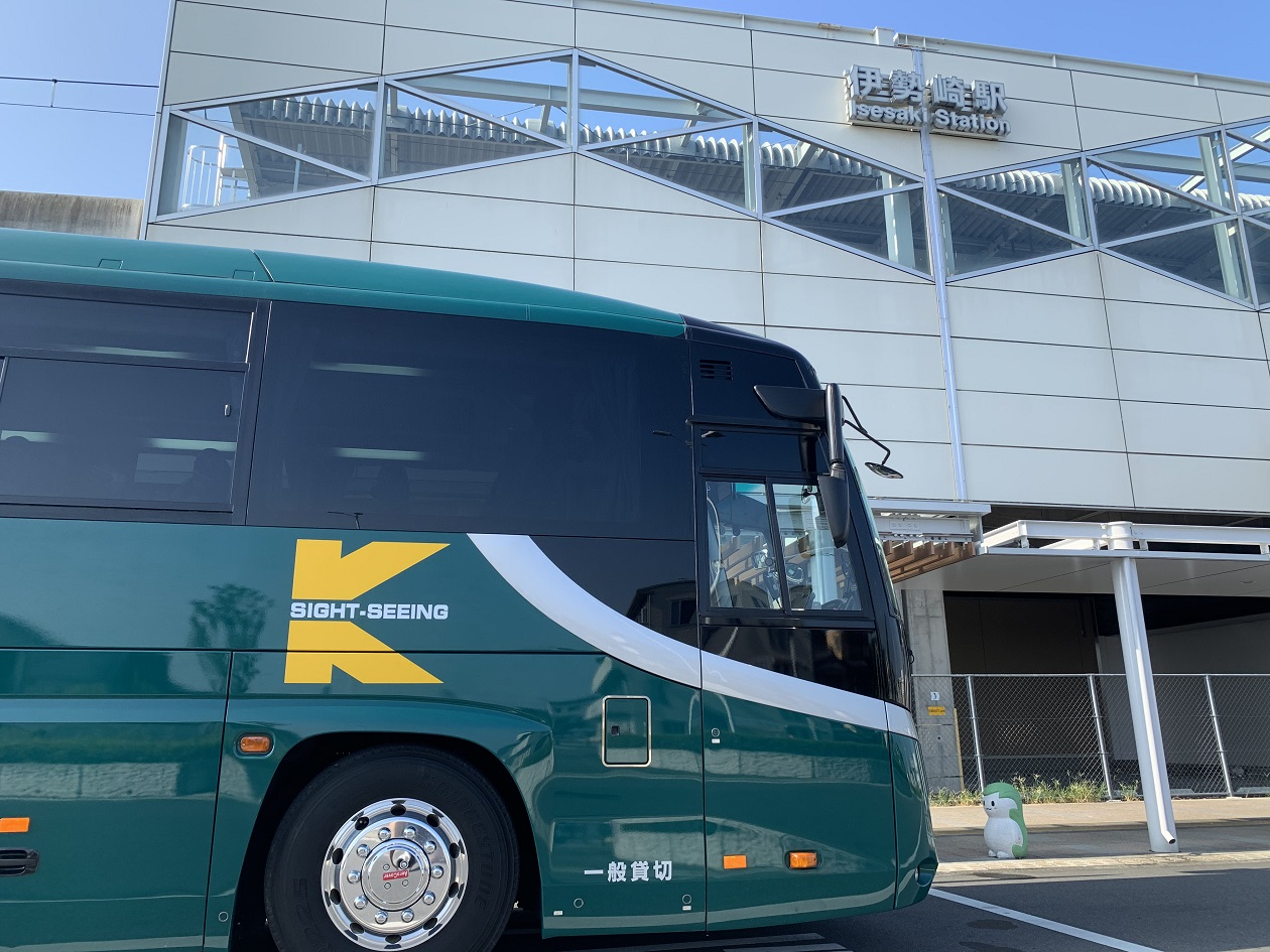 伊勢崎駅で解散