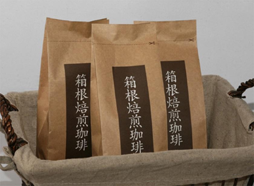 箱根焙煎珈琲 コーヒー豆