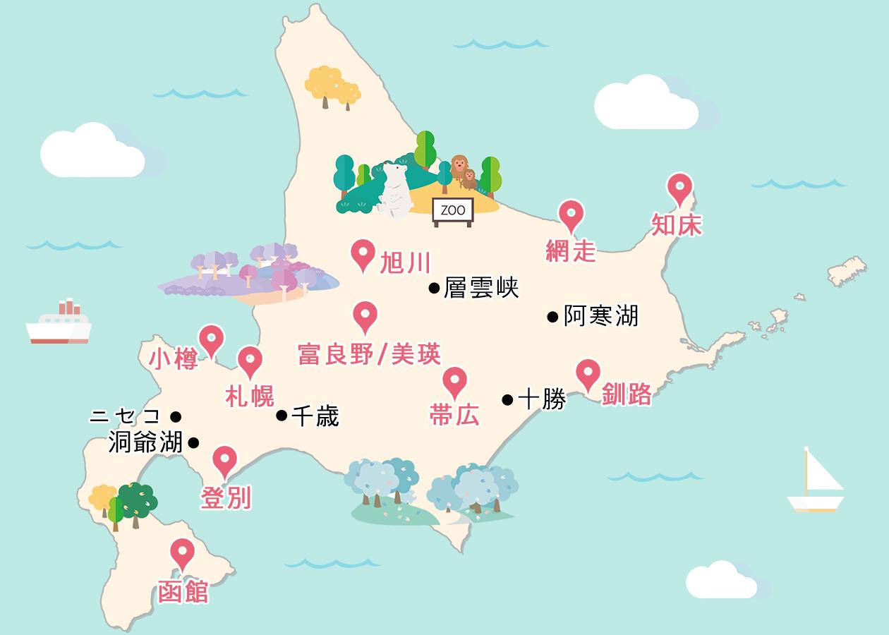 北海道観光マップ
