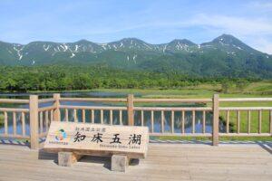 北海道の世界遺産《知床》に行くならココへ!自然を感じる見どころスポット紹介!