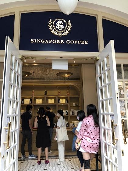 シンガポールコーヒー 外観