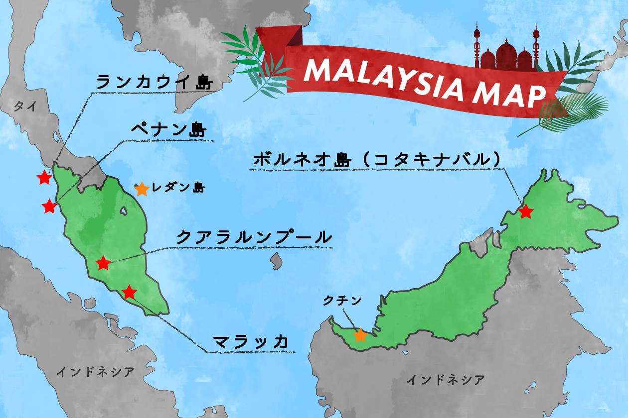 マレーシアマップ