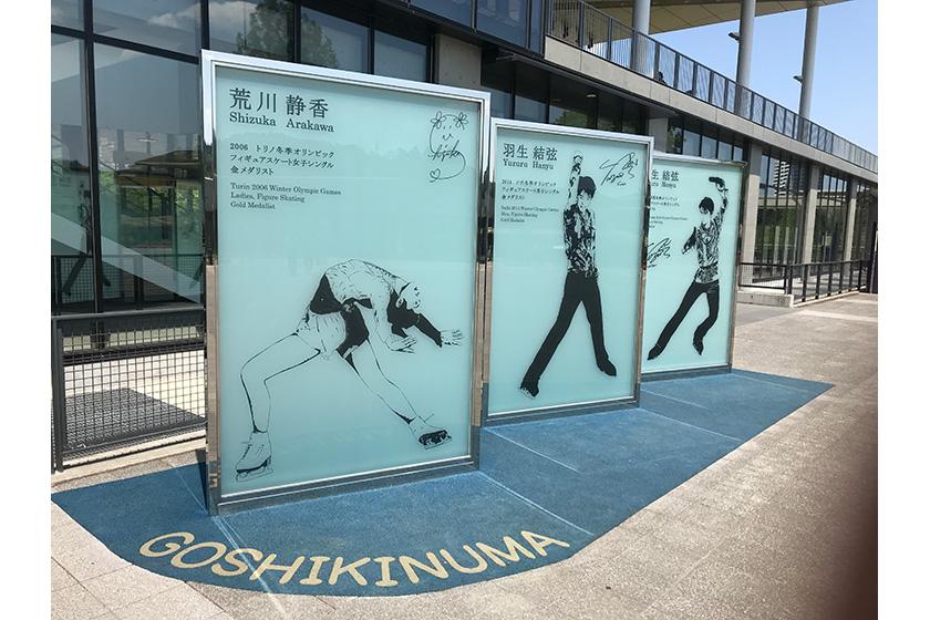 フィギュアスケートモニュメント