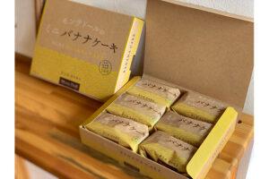 宮古島で【人気のお土産】はコレだ!定番のおすすめお菓子・雑貨ほか、お土産屋さん情報も!