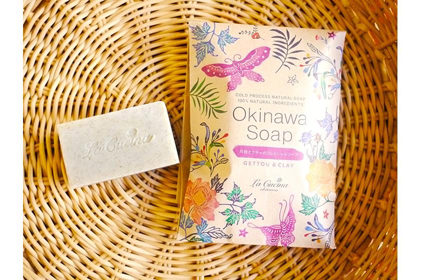 La Cucina Soap Boutique