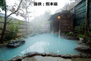 【熊本の温泉13選!】満足度の高い名湯&日帰りで楽しめる湯めぐりスポット