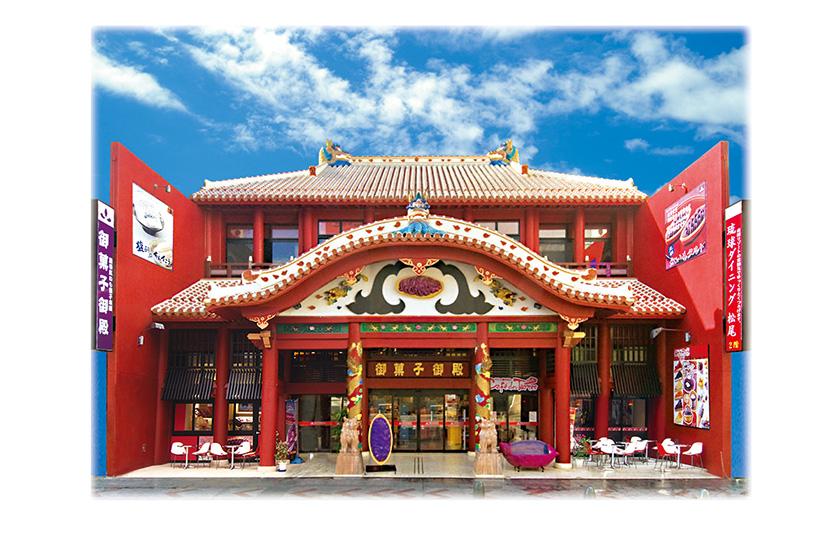 御菓子御殿-国際通り松尾店【外観】松尾店